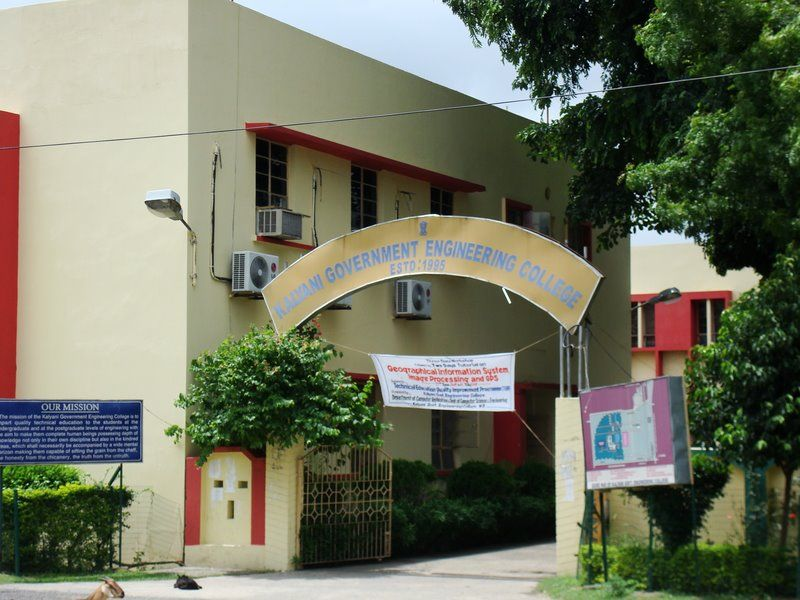 Kalyani Government Engineering College (KGEC) Nadia