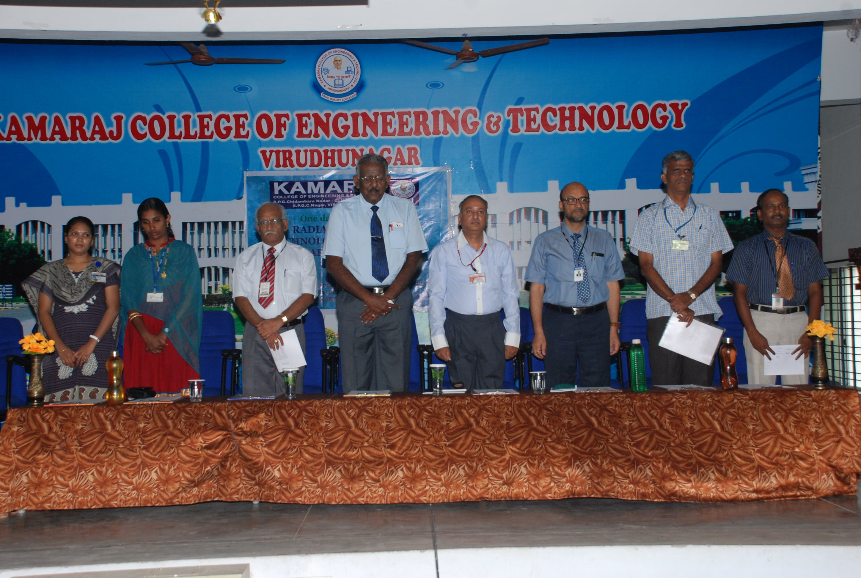 Kamaraj College Of Engineering And Technology (KCET) Virudhunagar