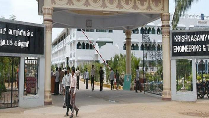 Krishnasamy College Of Engineering And Technology (KCET) Cuddalore