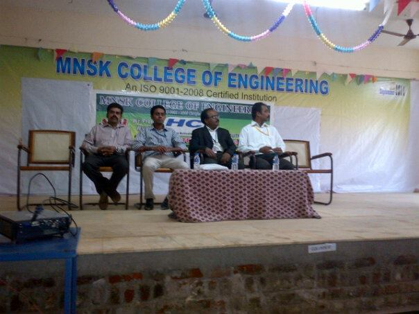 Mnsk College Of Engineering, Pattukkottai Pudukkottai