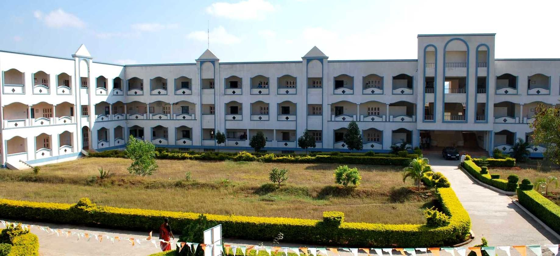 Madanapalle Institute Of Technology And Science (MITS) Chittoor