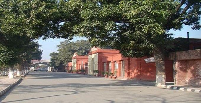 Government Medical College (GMC) Amritsar