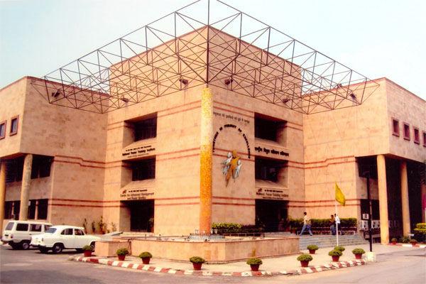 National Power Training Institute (NPTI) Nagpur