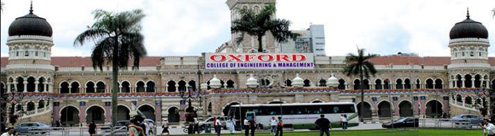 Oxford College Of Engineering And Management, Bhubaneswar (OCEM) Khordha