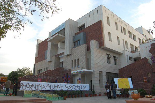 Poornima College Of Engineering Jaipur