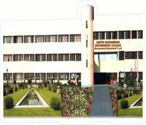 Sakthi Mariamman Engineering College, Chennai (SMEC) Kanchipuram