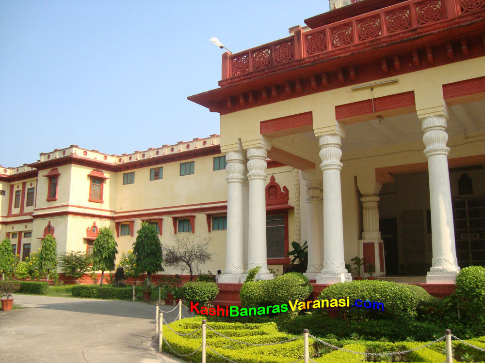 Institute Of Medical Sciences (IMS) Varanasi