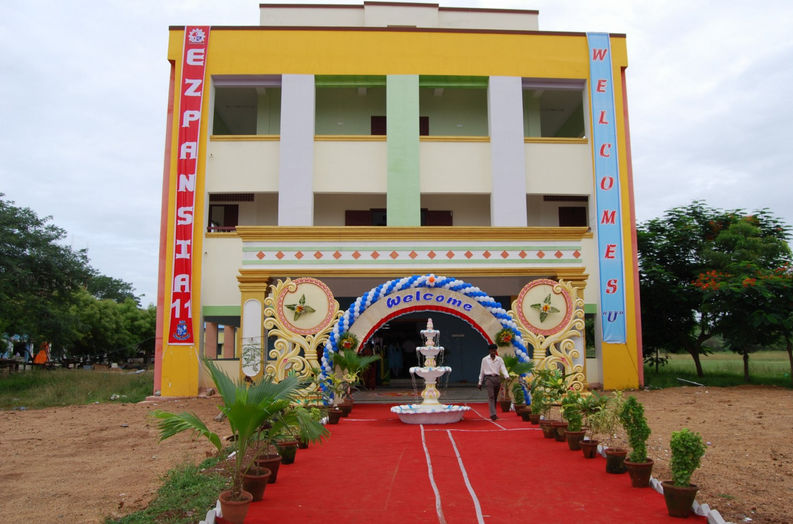 Shanmuganathan Engineering College, Tirumayam (SEC) Pudukkottai