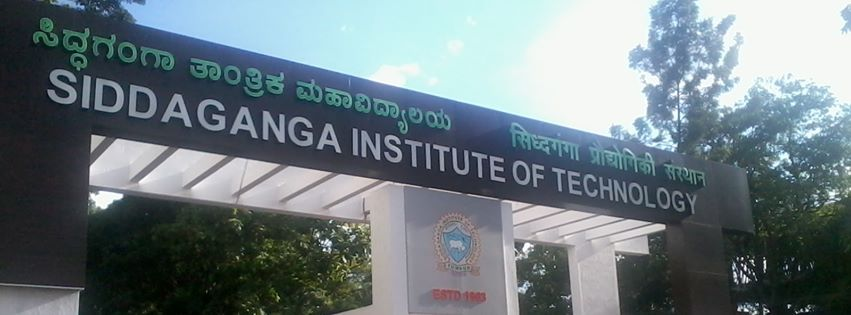 Siddaganga Institute Of Technology (SIT) Tumkur