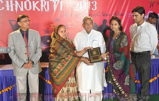 Sine International Institute Of Technology (SIIT) Jaipur