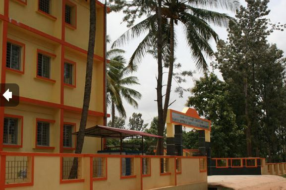 Vijaya Vittala Institute Of Technology (VVIT) Bangalore