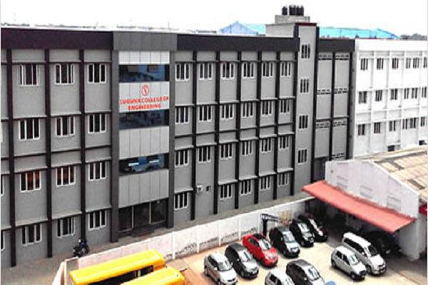 Suguna College Of Engineering (SCM) Coimbatore