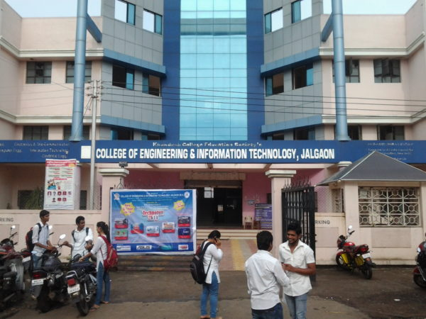 Khandesh College Education Societys College Of Engineering & Information Technology (COEIT) Jalgaon
