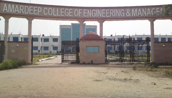 Amardeep College Of Engineering & Management Firozabad