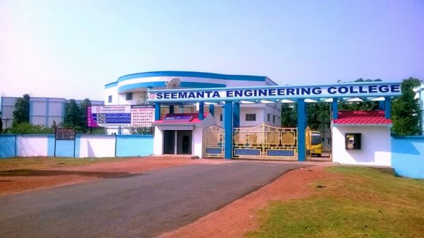 Seemanta Engineering College Mayurbhanj
