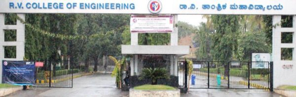 Fee Structure of R.v. College Of Engineering Bangalore