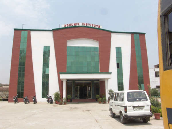 Adhunik Institute Of Productivity Management And Research (AIPMR) Ghaziabad