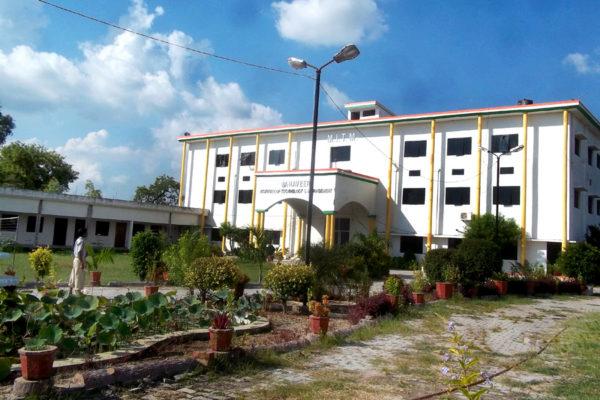 Mahaveer Institute Of Technology & Management (MITM) Rae Bareli