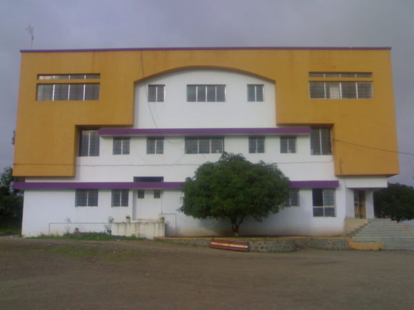 Shivneri Institute Of Business Management Pune