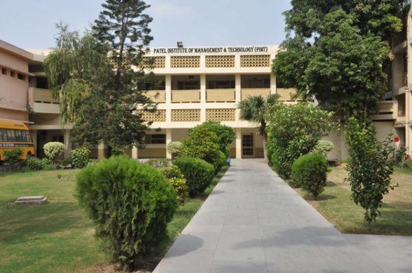 Patel Institute Of Management & Technology (PATEL) Patiala