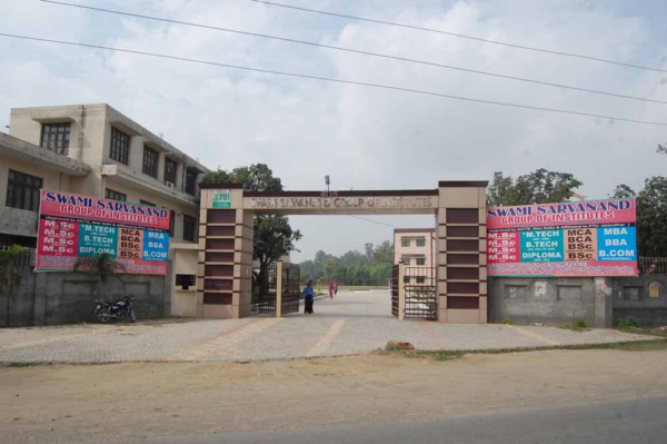 Swami Sarvanand Institute Of Engineering And Technology (SSIET) Gurdaspur