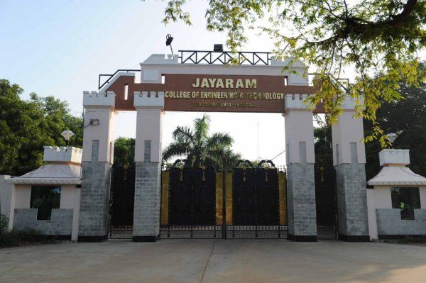 Jayaram College Of Engineering And Technology (JCET) Tiruchirapalli
