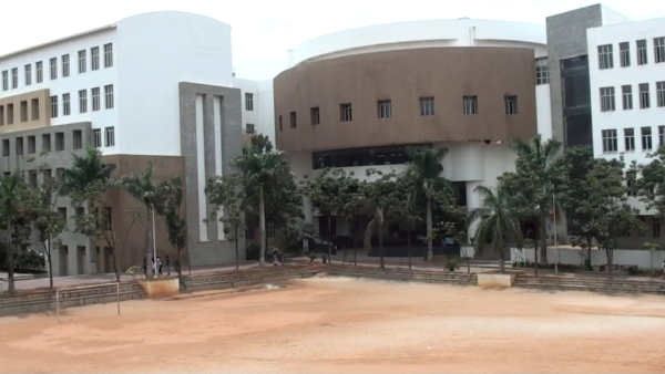 Cmr Institute Of Technology (CMR) Bangalore