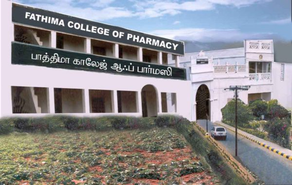 Fathima College Of Pharmacy Kadayanallur Tirunelveli