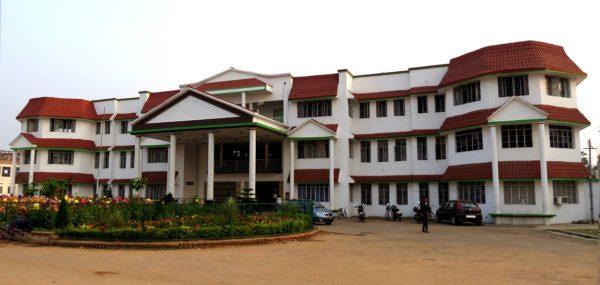 Aryabhatta Institute Of Engineering & Management Durgapur (AIEMD) Bardhaman