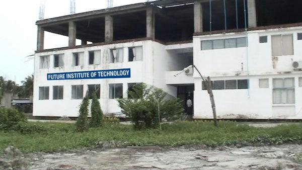 Future Institute Of Technology (FIT) Kolkata