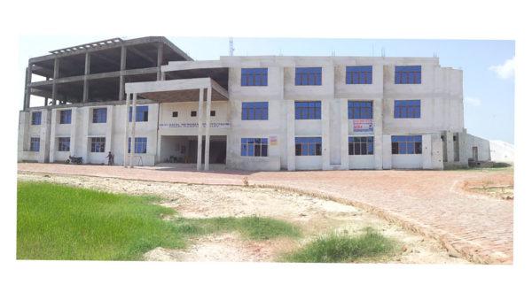 Devi Dayal Memorial Institutions (DDMI) Ramabai Nagar (Kanpur Dehat)
