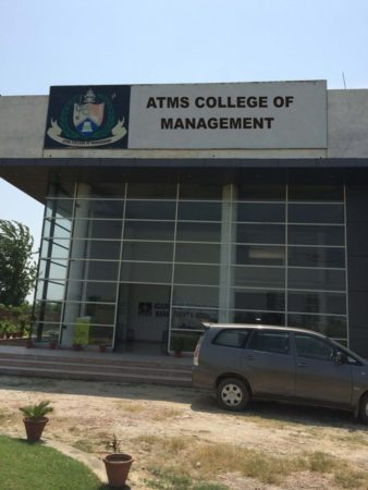 Atms College Of Management (ATMS) Ghaziabad