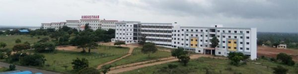 Hindusthan College Of Engineering And Technology (HCET) Coimbatore