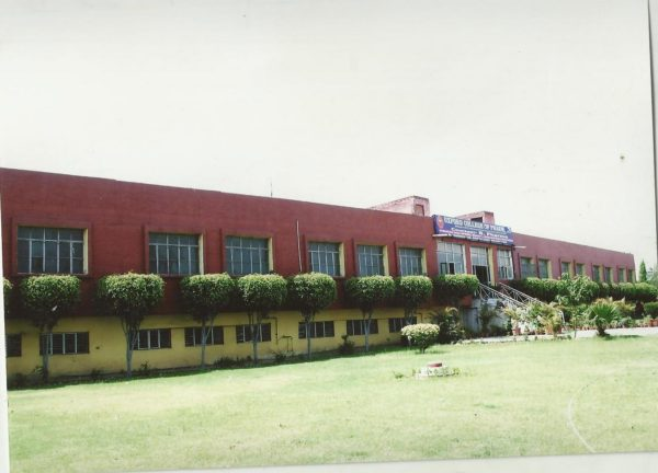 Oxford College Of Pharmacy Ghaziabad