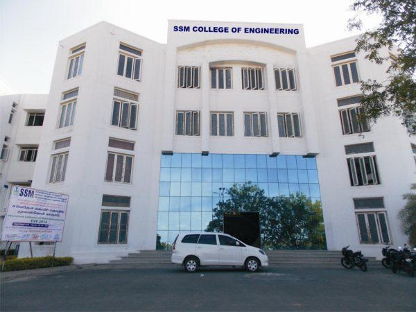 Ssm College Of Engineering (SSMCE) Namakkal