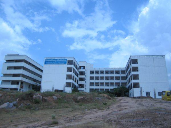 Vivekananda Group Of Institutions (VGI) Ranga Reddy