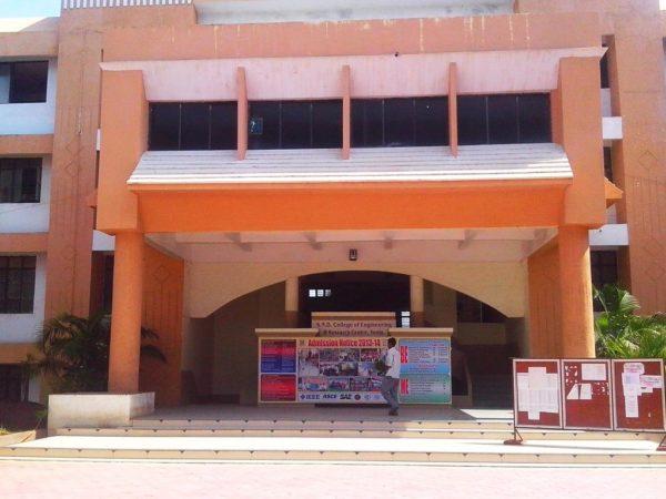 Snd College Of Engineering & Research Center, Babhulgaon (SNDCOE) Nashik