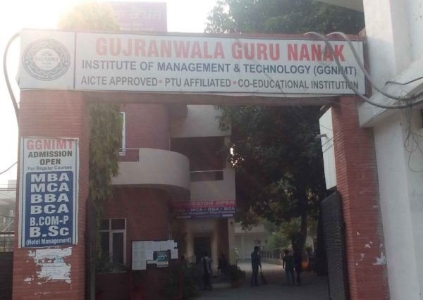 Gujranwala Guru Nanak Institute Of Management And Technology (GGNIMT) Ludhiana