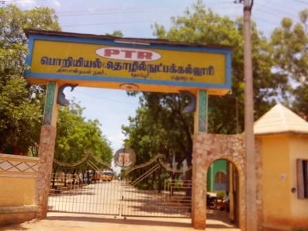 P.t.r. College Of Engineering & Technology Madurai