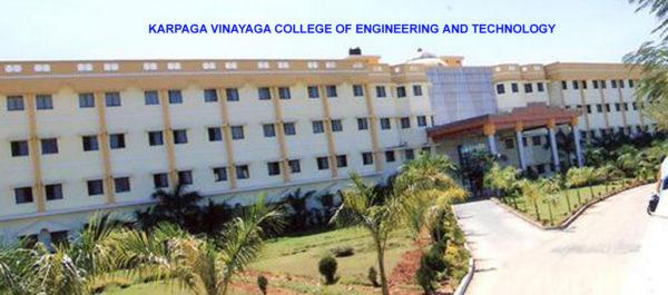 Karpaga Vinayaga College Of Engineering And Technology, Chennai (KVCET) Kanchipuram