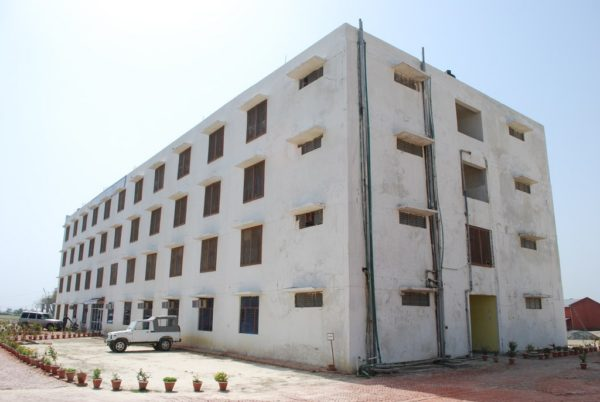 Bhabha Institute Of Science And Technology (BISTEDU) Ramabai Nagar (Kanpur Dehat)