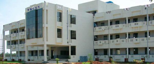 Ponnaiyah Ramajayam College Of Engineering And Technology, Vallam Thanjavur