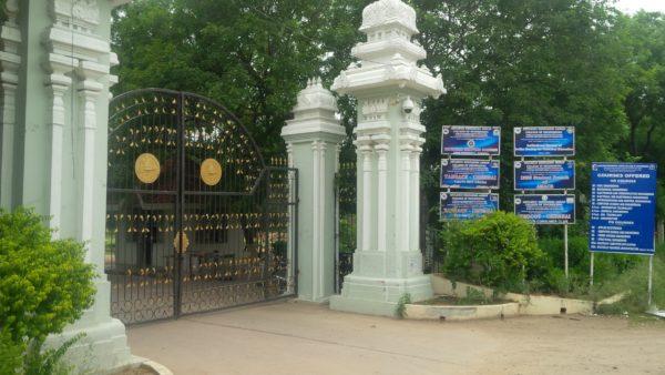 Arulmigu Meenakshi Amman College Of Engineering (AMACE) Tiruvannamalai