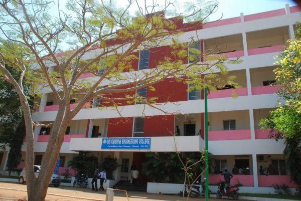 Sri Krishna Engineering College Kanchipuram