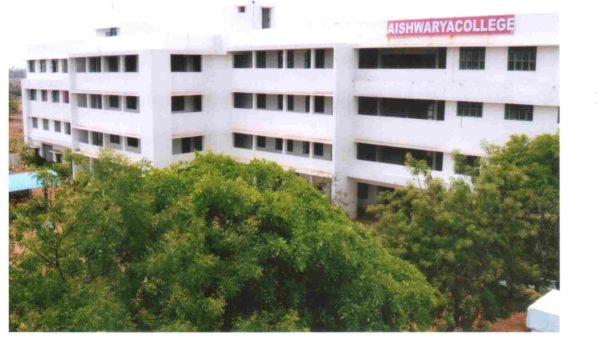 Aishwarya College Of Engineering And Technology (ACET) Erode