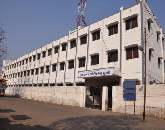 Shikshan Prasarak Mandals Polytechnic Solapur
