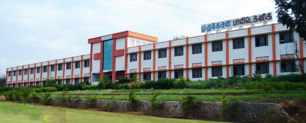 Murugesan Institute Of Technology Salem