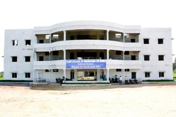 Vijay College Of Engineering For Women Nizamabad