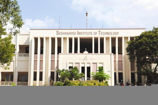 Seshasayee Institute Of Technology Tiruchirapalli