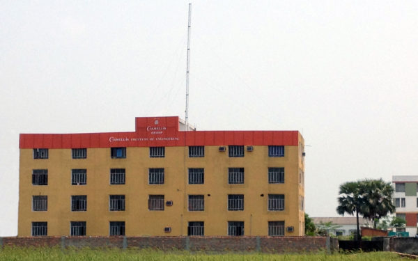 Camellia Institute Of Engineering Kolkata